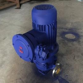 CQB-L立式不�P�管道磁力泵 耐腐�g磁力��颖� 防爆磁力化工泵