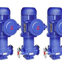 CQB-L立式不�P�磁力��庸艿离x心泵 耐腐�g�o泄漏管道�x心泵