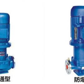 CQB65-25L立式管道型不�P�磁力��颖� 304材�|配5.5kw防爆��C