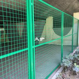义乌工厂仓库隔断铁丝网