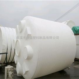 20吨海水淡化水箱