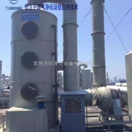 铸造厂废气处理尾气处理设备免费安装指导