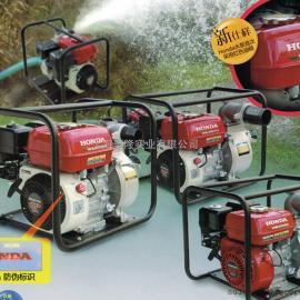 原装嘉陵本田2寸3寸4冲程汽油自吸水泵抽水机家用农用工业用