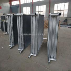防冻型铜管表冷器