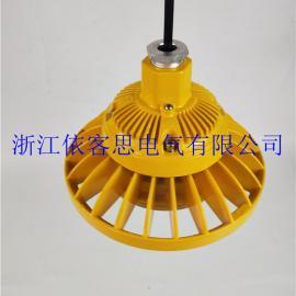 高效节能LED防爆灯20W圆形防爆投光灯水泥厂正白led灯