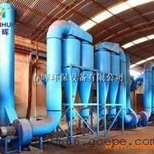 订货走0.5~200吨锅炉陶瓷多管除尘器使用范围及厂家价格