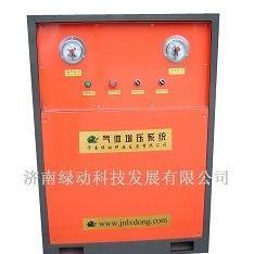 氮气增压泵 绿动气体增压泵 充氮车 气体增压机 绿动牌增压泵