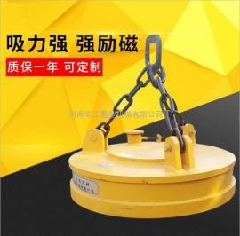 吊运钢板用起重电磁铁 吊废钢电磁吸盘 行车电磁吸盘吊