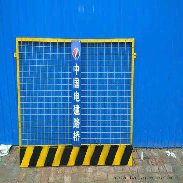 建筑基坑临边防护栏/深基坑防护栏尺寸