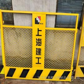 建zhu基坑lin边防护lan/坑基lin边安全防护lan尺cun