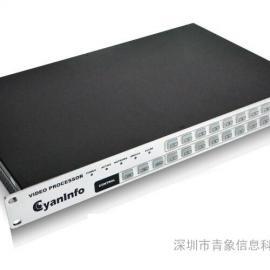 手机控制矩阵-青云HDMI 9进9出手机控制矩阵