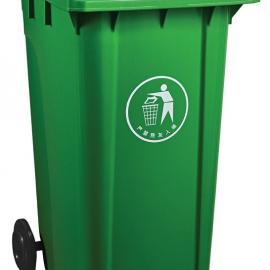 滨湖户外垃圾桶-滨湖240L户外分类垃圾桶-滨湖240L分类垃圾桶
