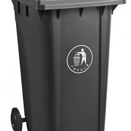 惠山垃圾桶-惠山240升塑料垃圾桶-惠山240L户外塑料垃圾桶