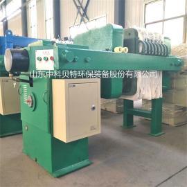 清洗油墨废水处理设备 板框压滤机厂家中科贝特 清水排放