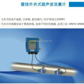 MH6161-B1B201智能超声波流量计