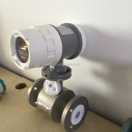 供应高精度特殊型小口径小流量污水电磁流量计
