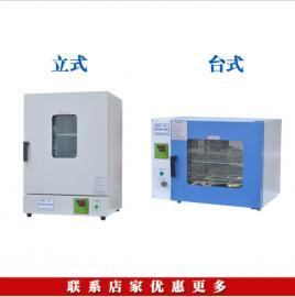 龙跃 DHG-9203A 台式电热恒温鼓风干燥箱 实验室烘箱 数显灭菌箱