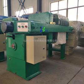 贝特尔板框式污泥压滤机 电镀厂废水处理设备 品质优MAX