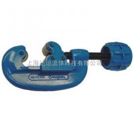 MS-TC-308美国SWAGELOK世伟洛克割管器现货