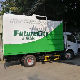 分离式吸污车,淤泥处理设备,环卫作业车,先进吸污车