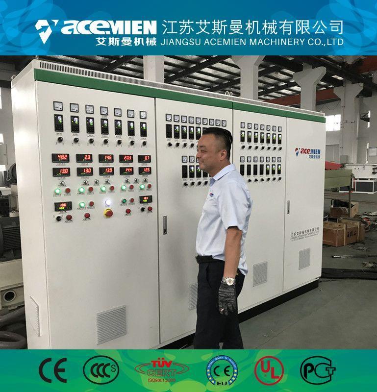 艾斯曼合成树脂瓦设备*制造商