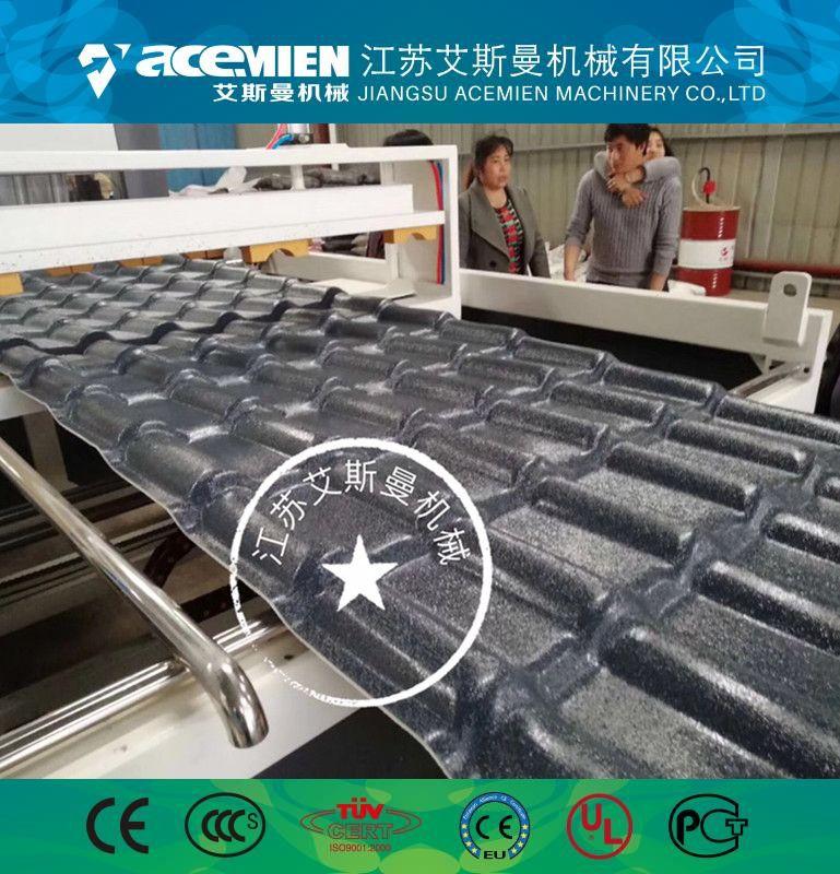 APVC瓦设备、隔热瓦设备、耐磨瓦 防腐瓦设备生产线机械