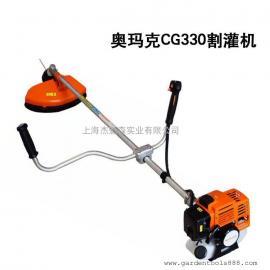 奥玛克割灌机CG330侧挂式割灌机割草机除草机打草机剪草机