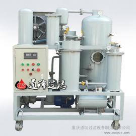 ZJD-20系列46号抗磨液压油移动式小型真空滤油机