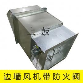 上鼓防爆型边墙排风机WEX-400EX4带自垂百叶