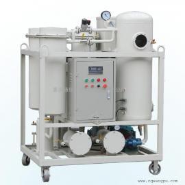 通瑞透平油过滤机|聚结真空破乳化脱水滤油机ZJC-20