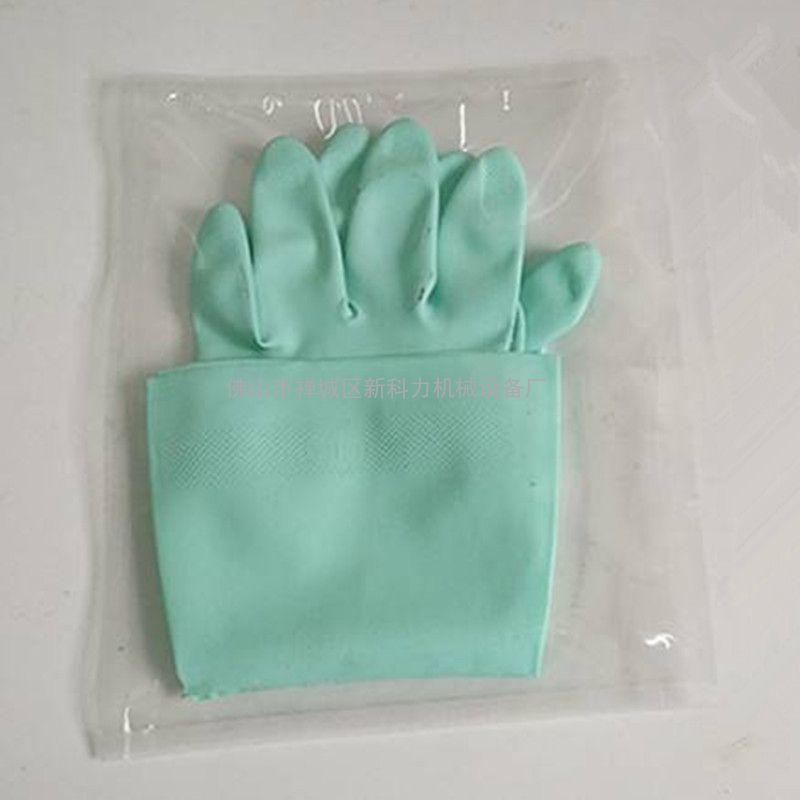 防护手套枕式包装机 全伺服自动检测手套包装机械