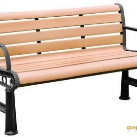 塑木休闲椅 木塑休闲椅 户外休闲椅