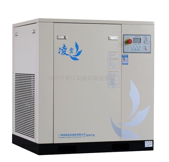 HD22-822KW 30HP 凌格风永磁变频空压机维修保养(东城黄江)