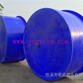 3.5立方�B殖塑料�A形桶批�l 7立方�B殖PE�A形