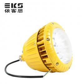 EKSD130圆形免维护LED防爆投光灯开采现场LED防爆照明灯遂道灯