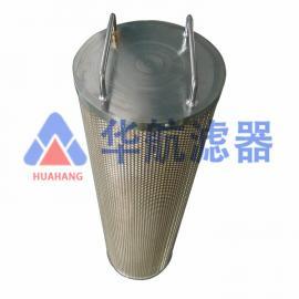 厂家生产电厂专供滤芯 电厂滤芯 TX-80滤筒 脱水再生滤筒