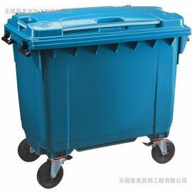 惠山660升垃圾桶-惠山660升塑料垃圾桶-惠山660L塑料翻盖垃圾桶