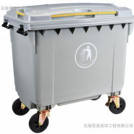 新吴660升垃圾桶-新吴660升塑料垃圾桶-新吴660L塑料翻盖垃圾桶