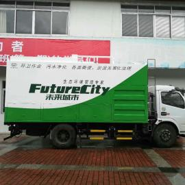 分离式吸粪车、分离式吸污车、分离式抽粪车实现绿色智能清理