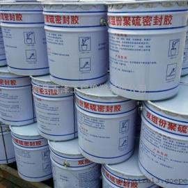 流淌型双组fen聚硫mifeng胶厂家@流淌型双组fen聚硫mifeng胶sheng产厂家