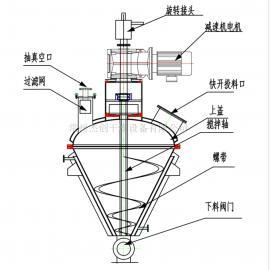 内加热锥形螺带真空混合干燥机价格