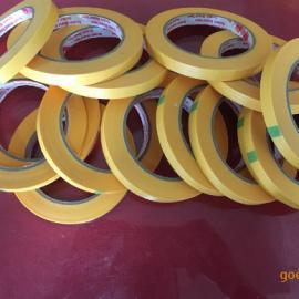 供应3M244美纹纸胶带 遮蔽胶带黄色无痕