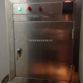 污衣槽电控系统
