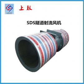 上鼓射流风机SDS-12.5 37KW 风量33.9m3/s 27.6m/s