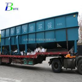 BTE�特���F�80立方斜管沉淀器 化工�S�U水�理�O�� 品�|��XG
