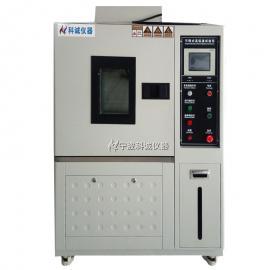 高低温试验箱KCGD系列