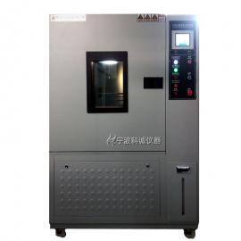 高低温循环试验箱KCGD系列