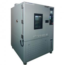 可程式恒温恒湿试验箱KCGDSR系列