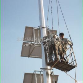 双向电源、华阳风太阳能监控供电系统300W