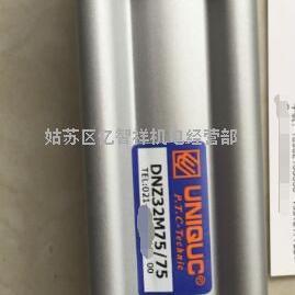 UNIQUC消音器USU01 UST03